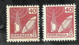 INDIA, 1988, Definitives, Definitive, TV Broadcasting,  2 Different Stamps,  See Scan / Details, MNH,(**) - India