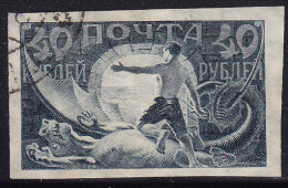 1525. Russia, USSR, 1921, Used - 1917-1923 Republic & Soviet Republic