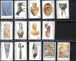 Cyprus 1980 Archaeological Finds MNH - Ungebraucht
