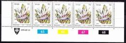 Venda - 1979 - Definitive Flowers - Control Strip - 2r Strelitzia Caudata - Venda