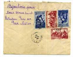 AFRIQUE OCCIDENTALE / AOF / LETTRE POUR PARIS - A.E.F. (1936-1958)