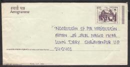INDIA Postal Stationery Rs. 8.50 ROCK-CUT RATHAS MAHABALIPURAM Pictorial Tourism Aerogramme Unused Because Incorrect Add - Aerogrammen
