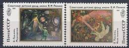 1991 RUSSIE 5861-62**  Tableaux, Univers - 1923-1991 USSR