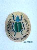 Animals: Bug - Hercules Beetle National Park Of Voronezh / Old Soviet Badge _147_1952 - Animals