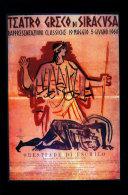 TEATRO GRECO DI SIRACUSA - ORESTIADE DI ESCHILO 1960 - Siracusa