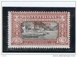 CIRENAICA:  1924  MANZONI  -  10 C. CARMINIO  E  NERO  T.L. -  SASS. 11 - Cirenaica
