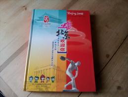 Livre Coffret, Avec 5 Medailles Argent, Et Serie De Timbres Beijing 2008 - Livres