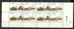 INDIA, 1991,New Delhi- 60th Anniversary Of New Delhi ,Rastrapati Bhavan & New Delhi Monuments, Block Of 4 T/Ls MNH, (**) - India