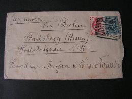 == Russland Polen   Warschau Bahn Cv.1907 Nach Friedberg  Kl. Mängel - 1857-1916 Imperium