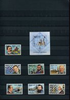 219 451 911 schaken  cambodia  posttfris mint never hinged postfrisch ohne falz yvert 674 680 + bg 56