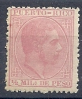 130403999  PTO RICO  ESP.  EDIFIL  Nº  55  *  MH - Puerto Rico