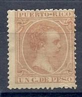 130504023  PTO RICO  ESP.  EDIFIL  Nº  77  *  MH - Puerto Rico