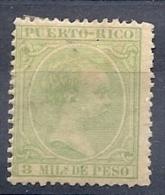130504040  PTO RICO  ESP.  EDIFIL  Nº  91  *  MH - Puerto Rico