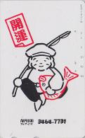Télécarte Japon / 110-50 - Dessin - Ebisu Dieu De La Pêche & Poisson - Angling & Fish Japan Phonecard  - Angeln MD 1159 - Sport