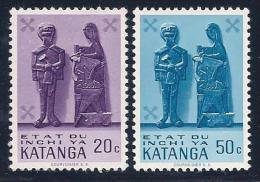 Katanga, Scott #53- 54 MNH  Wood Carvings, 1961 - Katanga