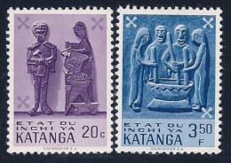 Katanga, Scott #53-,57 Mint Hinged  Wood Carvings, 1961 - Katanga