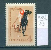 29K801 / SPORT Polo Polo (deporte) - 1963 - Russia Russie Russland Rusland ** MNH - Horses