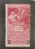 ITALIA 1913 * - 1900-44 Victor Emmanuel III