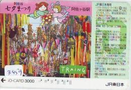 Carte Prépayée  Japon * TRAIN * IO * CARD  (3459) Japan Prepaid Card * ZUG * Karte * TREIN * JR * - Treinen