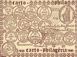 ALGERIE 2ème Exposition Nale Souvenir Algéria Carto Phila 1980 Illustré Villes Cachets Postaux Philagéria AFN Toulouse - Algeria