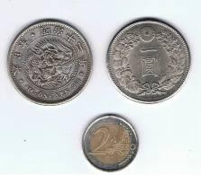 JAPON - JAPAN -   Reproduccion 1 Yen - Japón