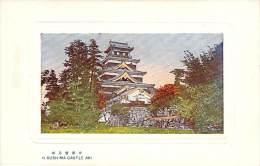 Japon - Hiroshima Castle Aki - Hiroshima