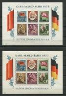 Germany 1953 (2) Sheets Mi Block 8(A+B) Sc 144A Perf+imperf MNH Marx-Engels CV 240  Euro - BRD