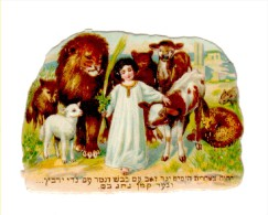 """Judaica Jewish Old Litho Die Cut Prize """"End Of The Days"""" 1900´s - Animals"""