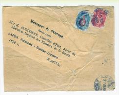 RUSSIE DEVANT DE BANDE DE JOURNAL POUR LE JAPON YOKOHAMA LEGATION RUSSE - 1857-1916 Empire
