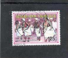 TOGO :  Danses Vaudous : Sortie De Vaudussis Aneho - Religion - Vaudou - - Togo (1960-...)