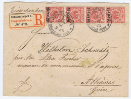 Germany: Registered Cover Constantinopel  To Athen/Athens Greece, 1894, Strip 4x  Mi 7, Wax Sealed