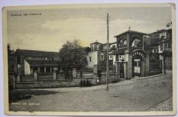 OHRID SV SOFIJA Church Macedonia M01/19 - Macédoine