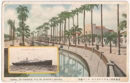 Rio De Janeiro - Canal Do Mangue - Brasil. Navio. Barco. Osaka. Japan. - Rio De Janeiro
