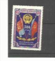 RUSSIE RUSSIA URSS  No Y Et T  1690  X - Ongebruikt