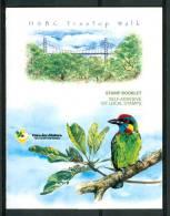 2005 Singapore Fauna Flora Uccelli Birds Vogel Oiseaux Ponti Bridges Booklet -61 Excellent Quality - Ponti