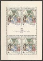 CHECOSLOVAQUIA 1968 - Yvert #C1653 - MNH ** - Checoslovaquia