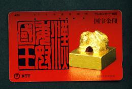 JAPAN - Magnetic Phonecard As Scan (390-271) - Japon
