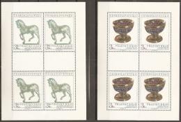 CHECOSLOVAQUIA 1977 - Yvert #2211/12 (Minipliego) - MNH ** - Checoslovaquia