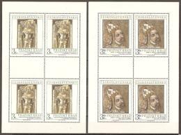 CHECOSLOVAQUIA 1978 - Yvert #2273/74 (Minipliego) - MNH ** - Checoslovaquia