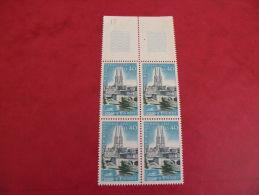 N°1485 Y&T 1966 Neuf Sans Charnières Coté 2 € (2013) Mint Hinged - Listed € 2 - Niort - France