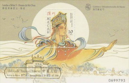 Macau-1997 Legends & Myths MS MNH Overprinted Amizade De Luso-Chinesa - 1999-... Chinese Admnistrative Region