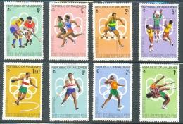 MALDIVAS 1976 MALDIVES - JUEGOS OLIMPICOS DE MONTREAL - YVERT 610-617 - Verano 1976: Montréal