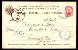 Russia Russland Stationery Postcard 4kop BORISOVKA Kursk Gov. Blue Postmark - 1857-1916 Imperium