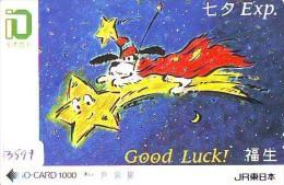 Carte Prépayée  Japon * TRAIN * IO * CARD  (3597) Japan Prepaid Card * ZUG * Karte * TREIN * JR * - Treni