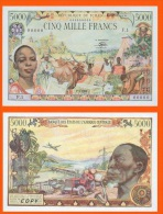 CHAD 500 Francs 1980g.  (R122) - REPRODUCTION - Tchad