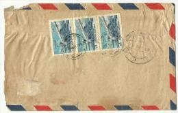Bangladesh 1989 Air Mail Postal Used Cover Bangladesh To Pakistan Airplane Stamp - Bangladesch