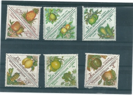Gabon Ca 1962, MNH - Gabon