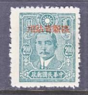 China  Sinkiang 171    ** - Sinkiang 1915-49