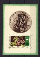 Pologne  -  Blocs  -  1971  :  Mi  41  **            ,          N2 - Blocks & Sheetlets & Panes