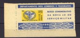B 200  -  Brésil  -  Blocs :  Mi  16  (*)  émis Sans Gomme - Blocks & Kleinbögen